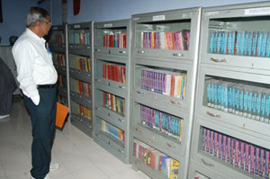 NAAC_Team_Inspection_Library